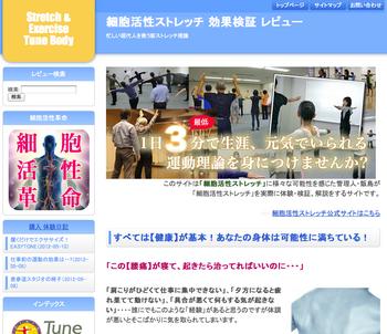 スクリーンショット 2012-05-11 23.49.49.png